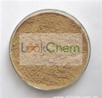 Skin Care products active ingredients ,fruit extract,grape seed extract powder OPC 95% for supplement CAS No.: 84929-27-1