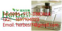 Aescin IA,Cas:123748-68-5,98% by HPLC+MS+NMR(123748-68-5)