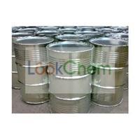 Supply high quality Cyclopropyl methyl ketone