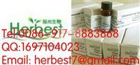 Cucurbitacins,Cas:60137-06-6,98% by HPLC+MS+NMR