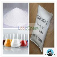 white powder 28%,30% lithopone(1345-05-7)
