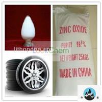 baiyun Zinc oxide99.7%