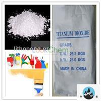 higher-quality Rutile and Anatase Titanium dioxide(13463-67-7)