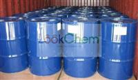 HOT SALE PLASTICIZER DOP CAS No.:  117-81-7