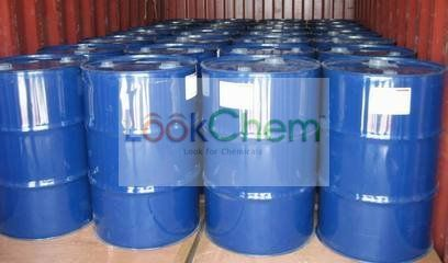 dinp replacement epoxy fatty acid methyl ester plastic plasticizer CAS No.:  6084-76-0