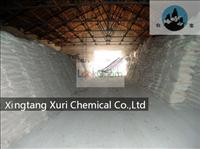 Barium sulfate/BaSO4 1250(industrial grade)13462-86-7(7727-43-7)