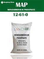 Low Arsenic Mono Ammonium Phosphate-MAP 12:61:00-food grade(7722-76-1)