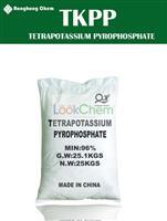 Tetra Potassium Pyrophosphate-TKPP 98%