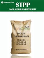STPP-94%-Sodium Tripolyphosphate,Density: 0.4-1.0,Phase I :10--40