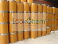 Calcium folinate(Calcium levofolinate)-Active Pharmaceutical Ingredient