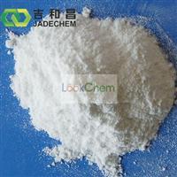 Potassium peroxymonosulfate KMPS CAS No.70693-62-8(70693-62-8)