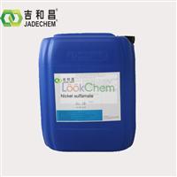 Nickel sulfamate electronic grade liquid cas:13770-89-3(13770-89-3)