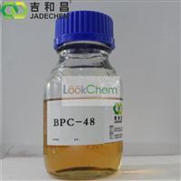 Benzyl pyridinium 3-carboxylate BPC-48 15990-43-9(15990-43-9)