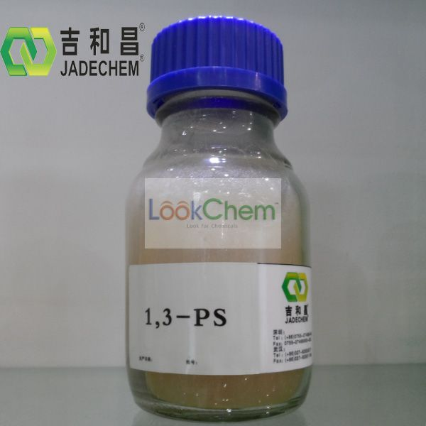 Chemical organic synthesis 1,3- Propane Sultone 1120-71-4