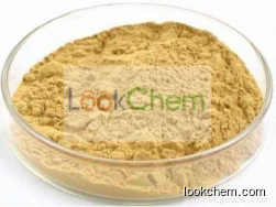 1149-23-1 Supplier Diludine/Dihydropyridines Feed additive