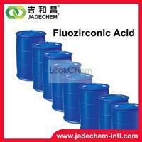 Fluotitanic Acid / Hexafluorotitanic acid(17439-11-1)