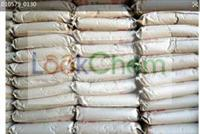7782-63-0 Ferrous Sulphate Feed additive