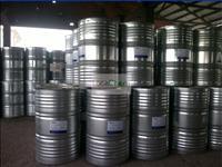 Ethyl butylacetylaminopropionate
