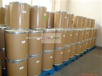 professional supplier for Cytochrome C cas no 9007-43-6(9007-43-6)