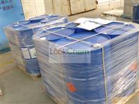 Propylene Glycol(57-55-6)