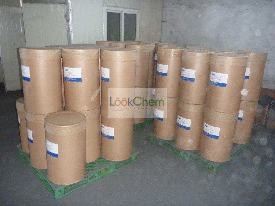 Octanoic Acid price,buy Formaldehyde,Formaldehyde supplier