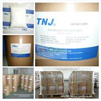 Good quality Trimethoprim 738-70-5(738-70-5)
