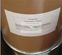 Good quality Enrofloxacin base