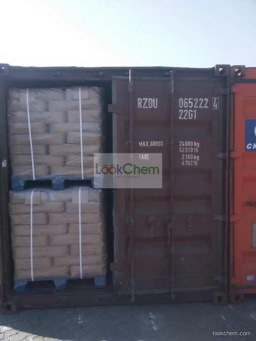 High quality xanthan gum for hot sale/cas 11138-66-2