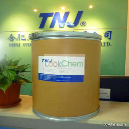 Piperazine Anhydrous,CAS 110-85-0