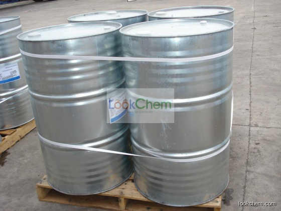 Good quality ethyl benzoate