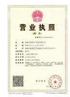 14999-43-0  D-glucosamine sulfate 2KCl 14999-43-0 co-therapy raw material, antiaging