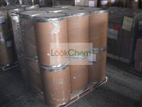 High quality Choline chloride for hot sale/cas 67-48-1