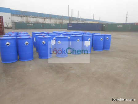Factory price Phosphoric acid for hot sale/cas  7664-38-2