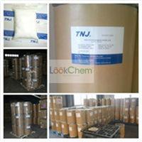 Good quality Venlafaxine hydrochloride/hcl