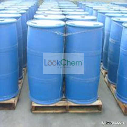 Methyl acetoacetate