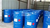 Good quality Nitroethane manufacturer