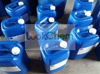 Bromoacetaldehyde dimethyl acetal 7252-83-7