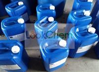 Bromoacetaldehyde dimethyl acetal 7252-83-7