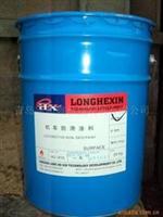 USP35 EP7 BP2003 pharmaceutical grade lanolin anhydrous