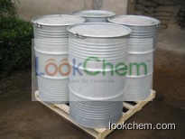 Ethyl methyl carbonate