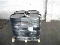 N-Butyl-benzenesulfonamide, N-BBSA 99%MIN, N-BBSA price, N-BBSA how to buy CAS NO.3622-84-2
