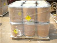 Sodium bromate CAS NO.7789-38-0