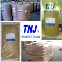Offer Ellagic Acid with good quality/cas 476-66-4