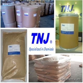 Copper sulfate with high quality/ 7758-99-8