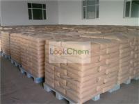 Xanthan gum food grade 11138-66-2