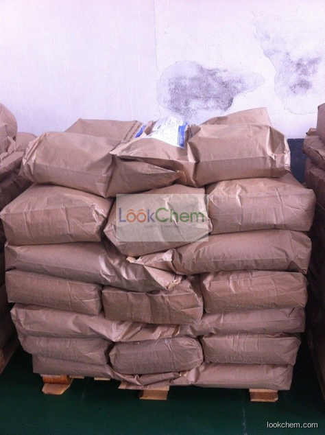 High quality Acesulfame for hot sale/cas 55589-62-3