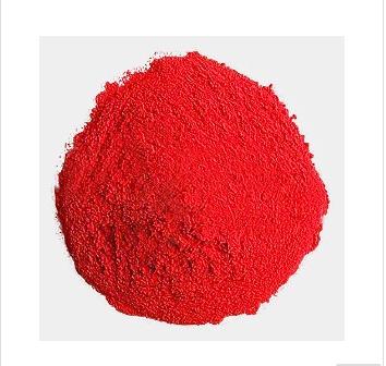 Acid Red 14 Food Red 3 3567-69-9