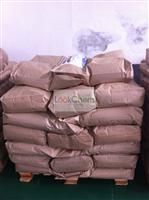 Factory price lactic acid for hot sale/cas 5743-47-5