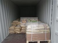 high quality TBBS,TBBS(NS),factory supply at better price