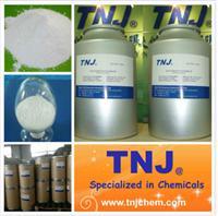 Vitamin B6 Pyridoxine hydrochloride CAS NO. 58-56-0
